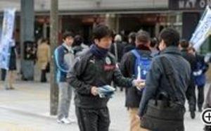 J1磐田、清水 4月1日の静岡ダービー 磐田の名波監督がPR