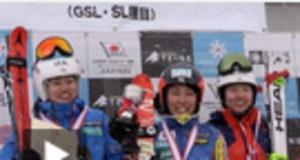 女子大回転、長谷川V アルペン全日本技術系スキー