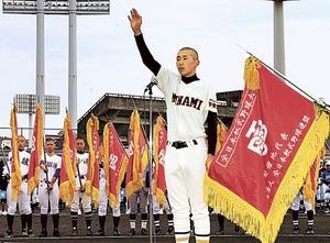 全日本少年春季軟式野球、静岡で開会式