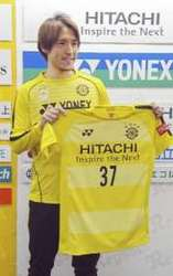 元サッカー日本代表・細貝、7季ぶりJ復帰 J1柏に加入