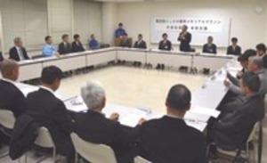 大会要項や日程確認 ジュビロ磐田マラソン、役員が初会合