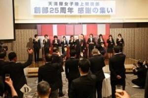 天満屋女子陸上部25周年 岡山で集い、「地域に感謝」