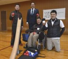 「ボッチャ」徳島県協会を設立 障害者スポーツ指導員ら