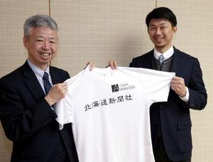 エーバンク北海道の育成事業サポートへ 北海道新聞がスポンサー契約