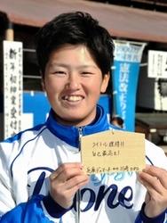 女子野球 兵庫、私の決意2017 川崎ひかる