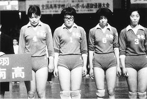 バレー 元女子日本代表の荒木田裕子 逆境に耐え代表入り