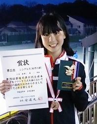 ソフトテニス 小林(燕)が銅メダル 全日本中学生大会