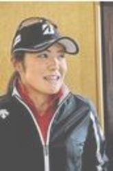 ゴルフ 渡辺彩香、2年ぶりの女王を狙う ヤマハレディース
