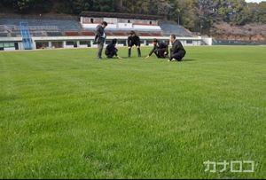 城山陸上競技場リニューアル完了 ラグビーやサッカー可能に