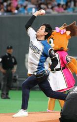 大泉洋さん、日ハム開幕戦始球式 「今年も北海道を元気に」