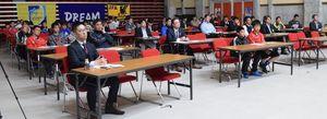 中城でタウンミーティング JFA、サッカー選手らと意見交換