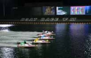 ボートレース下関でナイターレース始まる 中国地方初