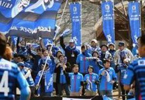 サポーター、勝利に沸く J3秋田、ホーム開幕戦飾る