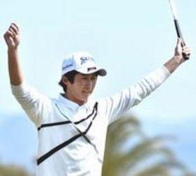 星野、逆転優勝 ノヴィル杯ゴルフ