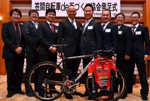 自転車 イベント展開へ 笠間市、愛好者ら協会設立