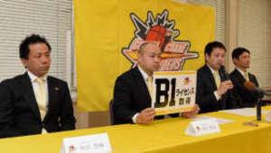 バスケBリーグ 群馬、来季の1部ライセンス取得