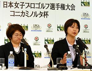 トッププロのゴルフ楽しんで 9月、岩手県で日本女子選手権