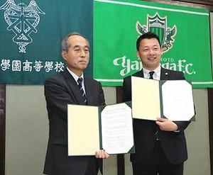 ジュニアユースコーチが部活指導 J2松本と松商学園高が協定
