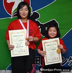 齊藤さん姉妹 全国活躍 レスリング・ジュニアクイーンズ杯