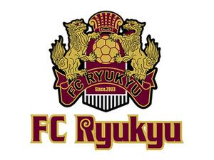 J3琉球が天皇杯へ 予選決勝で海邦銀行破る