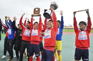 いわきFC初優勝 サッカー天皇杯福島県代表決定戦
