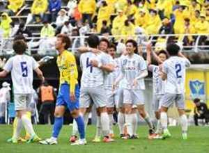 サッカー JFL栃木が天皇杯へ