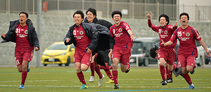 サッカー パラフレンチ米沢、天皇杯へ 山形県代表