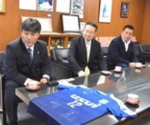 J3沼津 盛り上げへ 市と協力体制確認 役員ら市長訪問