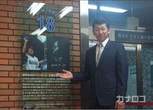 日本大通り駅に番長モニュメント DeNA・三浦氏功績たたえ