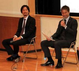 J1広島 元選手、福山大で講義