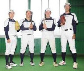 社会人野球 SUBARUに新戦力4人 日本一へ充実