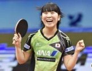 17歳平野美宇、アジア卓球初V 日本勢3人目