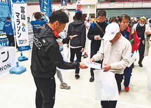 長野でランナー募る 富山マラソン