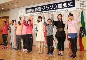 春快走へ、やる気満開 長野マラソン開会式