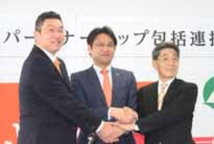 スポーツや防災で連携協定 J2山口とイオングループ、美祢市