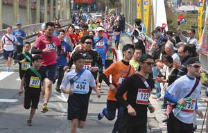 春めく天龍峡 ハーフリレーマラソン