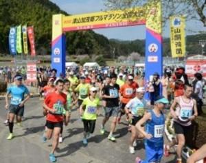 春めく山里を1797人駆ける 津山加茂郷フルマラソン