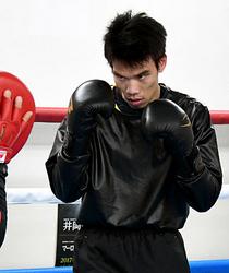 京都のジムから世界王者へ ボクシング大森、23日挑戦