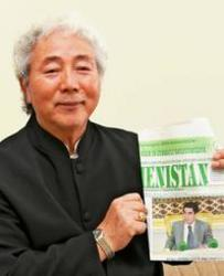トルクメニスタン大統領へ名誉十段 明武舘の八木氏が証書