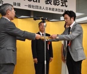 陸上 新潟RCが次点賞 実業団の年間表彰
