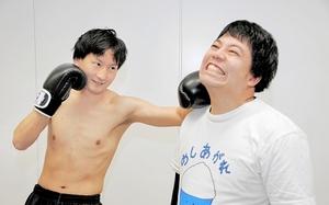 ボクシング 住みます芸人がプロテスト合格 34歳、奮闘 国体盛り上げに一役