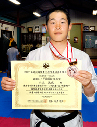 国際青少年選手権大会 空手道、 川又さん(愛媛・西条高)第3位