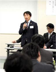 J2熊本 4期連続黒字  AC熊本株主総会