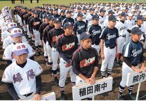 全力プレー誓う 大分県中学軟式野球開幕