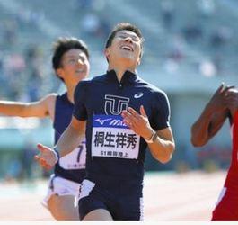 織田記念陸上、桐生10秒04でV 大台に届かず「またか」