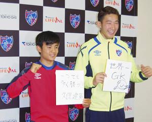 15歳久保、飛び級選出 サッカーU20W杯代表発表
