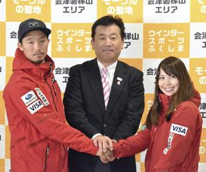 遠藤、星野とスポンサー契約 ウエアに「会津磐梯山エリア」