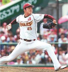 楽天・菅原、3球でプロ初勝利