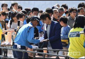 J1川崎、旭日旗問題後初の公式戦 ゲートで手荷物検査