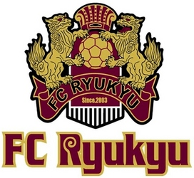 J3琉球、今季2勝目 FC東京U-23に3―0